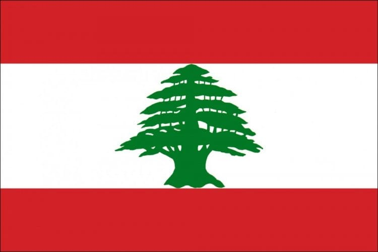 Congratulation on the occasion of the 75th Independence Day for Lebanese President Michel Aoun